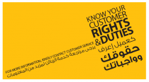 Your Rights & Duties